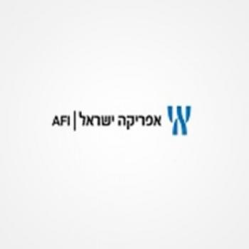 אפריקה ישראל AFI