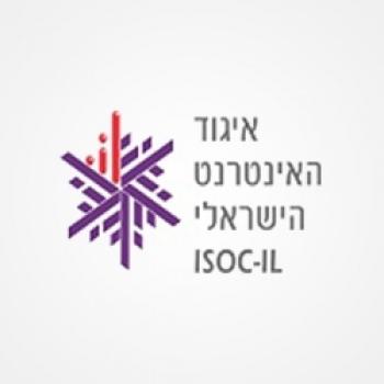 ISOC-IL איגוד האינטרנט הישראלי