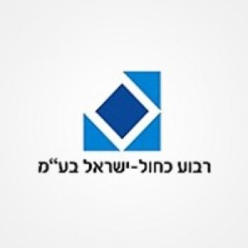 רבוע כחול ישראל בעמ